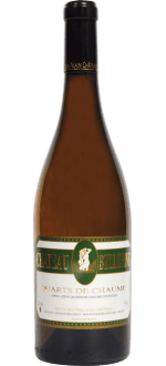 CHATEAU BELLERIVE - QUARTS DE CHAUME GRAND CRU 2014
