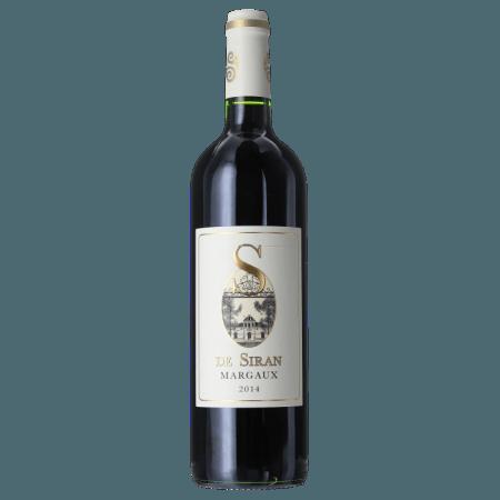 S DE SIRAN 2014 - SECOND WINE OF CHATEAU SIRAN