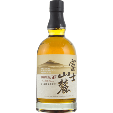 KIRIN FUJI - FUJI SANROKU - IN PRESENTATION CASE