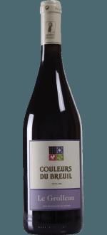 LE GROLLEAU 2017 - COULEURS DU BREUIL