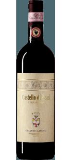 CHIANTI CLASSICO 2015 - CASTELLO DI BOSSI