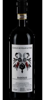 BAROLO 2015 - CARLO REVELLO & FIGLI