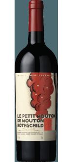 LE PETIT MOUTON 2016 - SECOND WINE OF CHATEAU MOUTON ROTHSCHILD